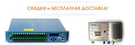 Ртм строительная компания Ижевск область строительные организации